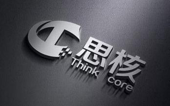 深圳市思核科技有限公司