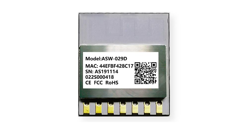 艾拉物聯云模組 ASW-029D