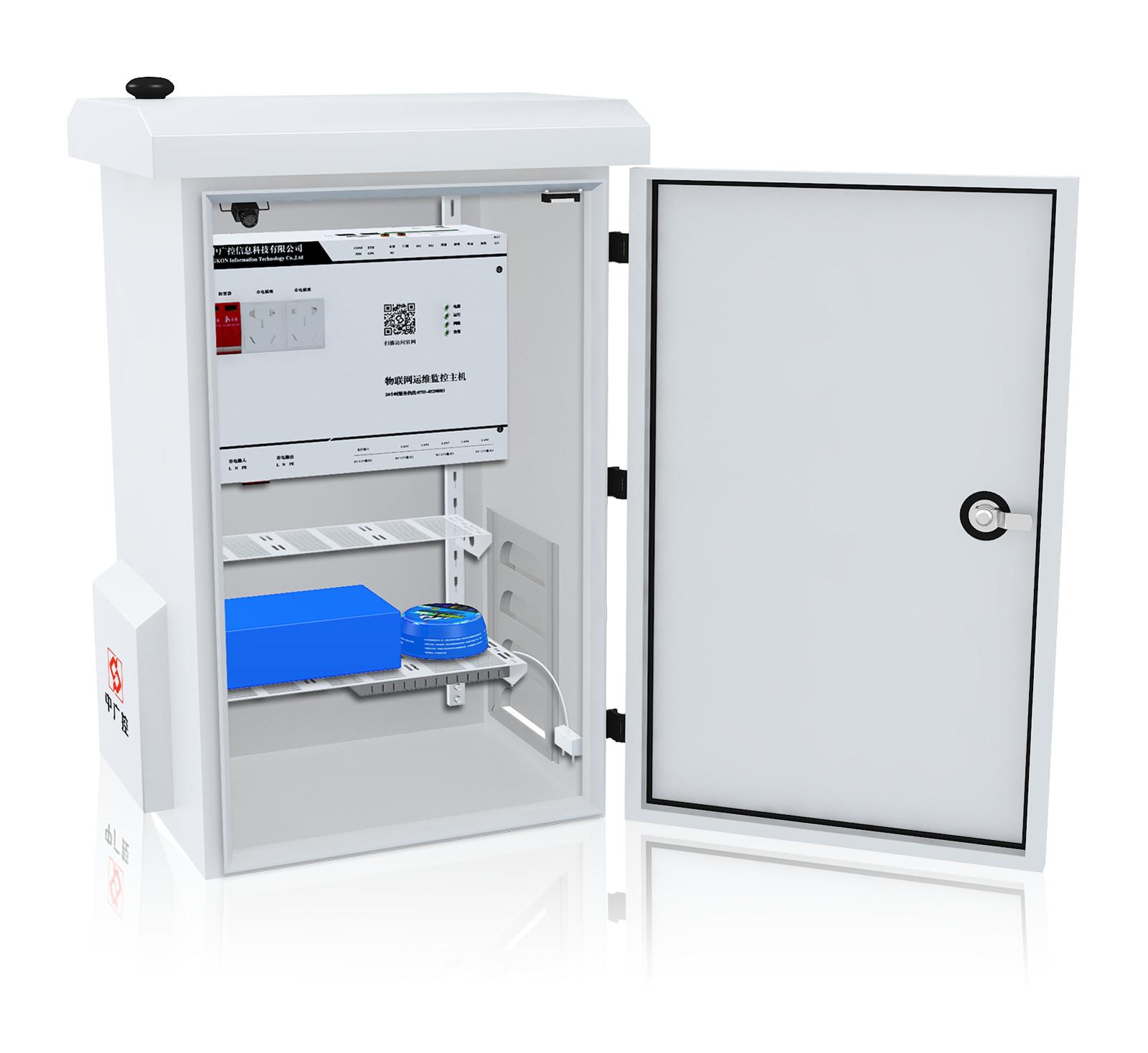 新能源物联网运维监控安防箱,智能安全运维监控箱,模块化设计,零布线安装 减少运维成本,为监控行业提供全方位的安全保障.