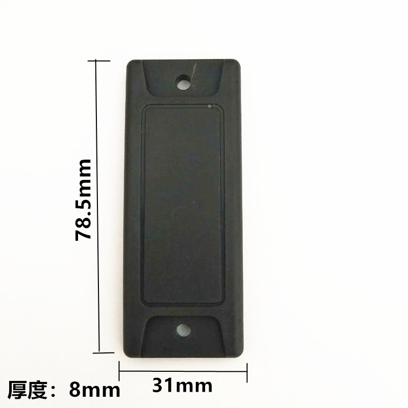 9654 H3 超高频 防冲突 智能电子 抗金属射频标签
