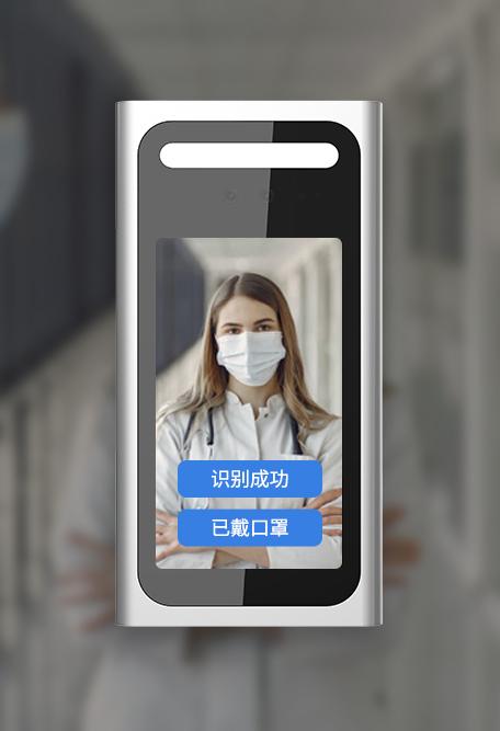 人脸识别门禁系统在医院场景的使用案例——万维