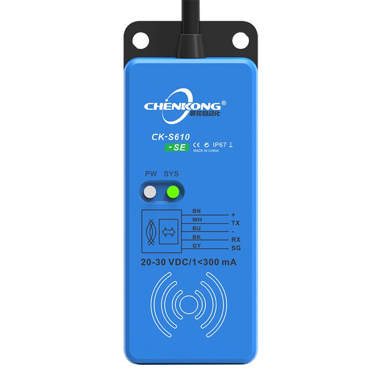 晶圆搬运AGV车半导体行业RFID读写头放大器单元CK-S610