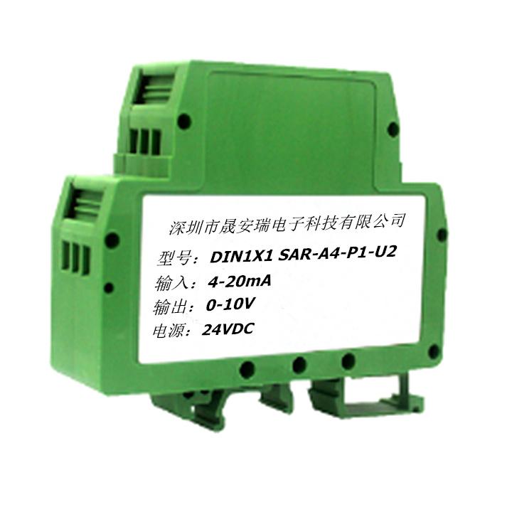 0-10V转4-20MA一入多出隔离变送器
