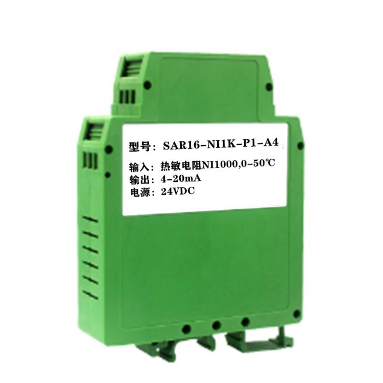 T型,K型热电偶转4-20mA/0-10V温度变送器