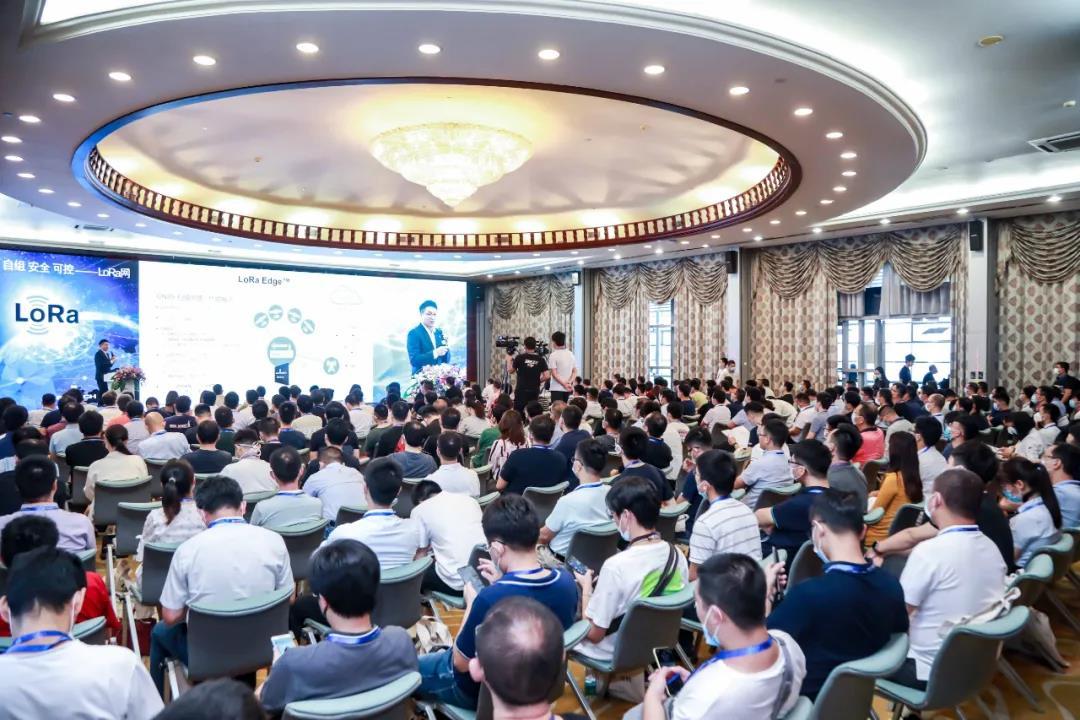 會議專題| IOTE·2020 LoRa創新應用論壇