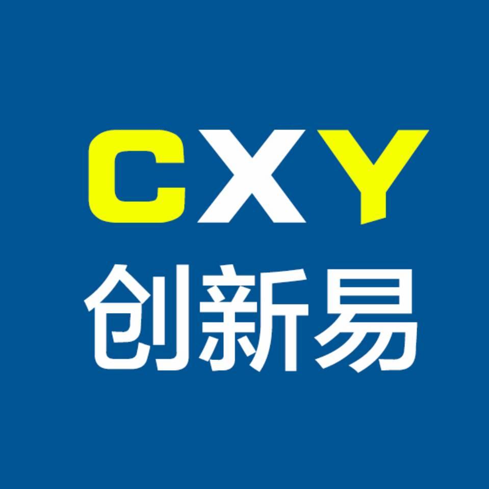 深圳市创新易电子科技有限公司