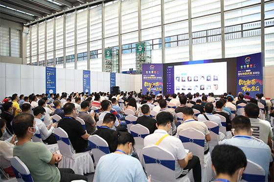 會議專題丨IOTE·2020 深圳AIoT高峰論壇