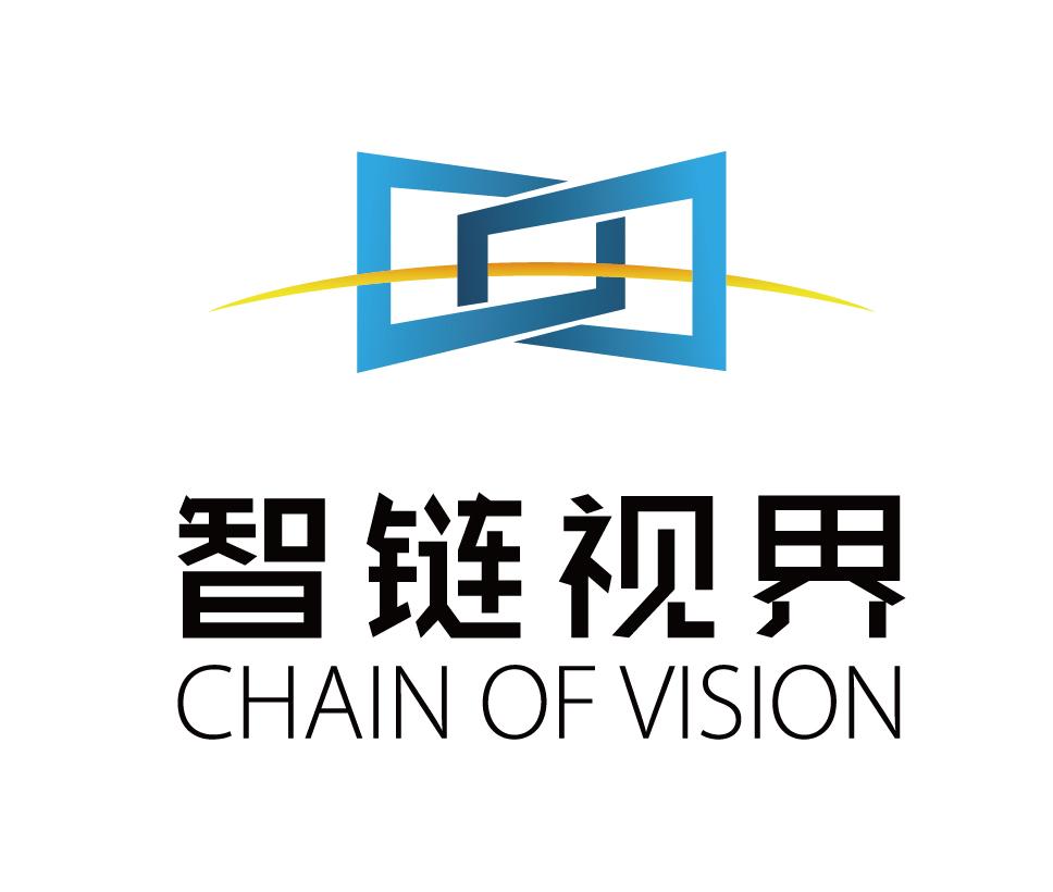 湖南智链视界网络科技有限公司