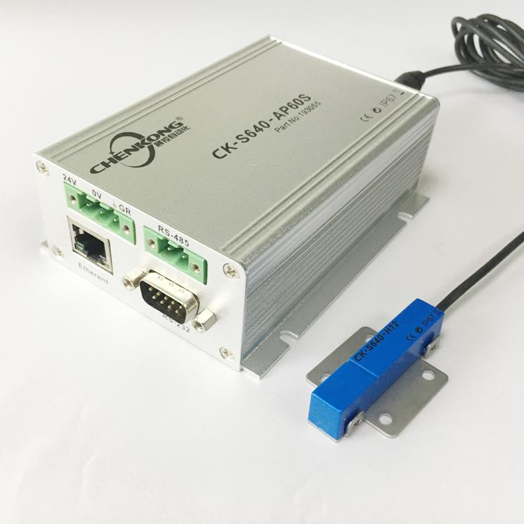 CIDRW读写头HDX半双工汽车产线刷卡器CK-S640