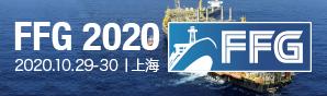 FFG 2020