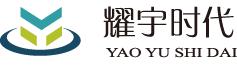 北京耀宇时代科技有限公司