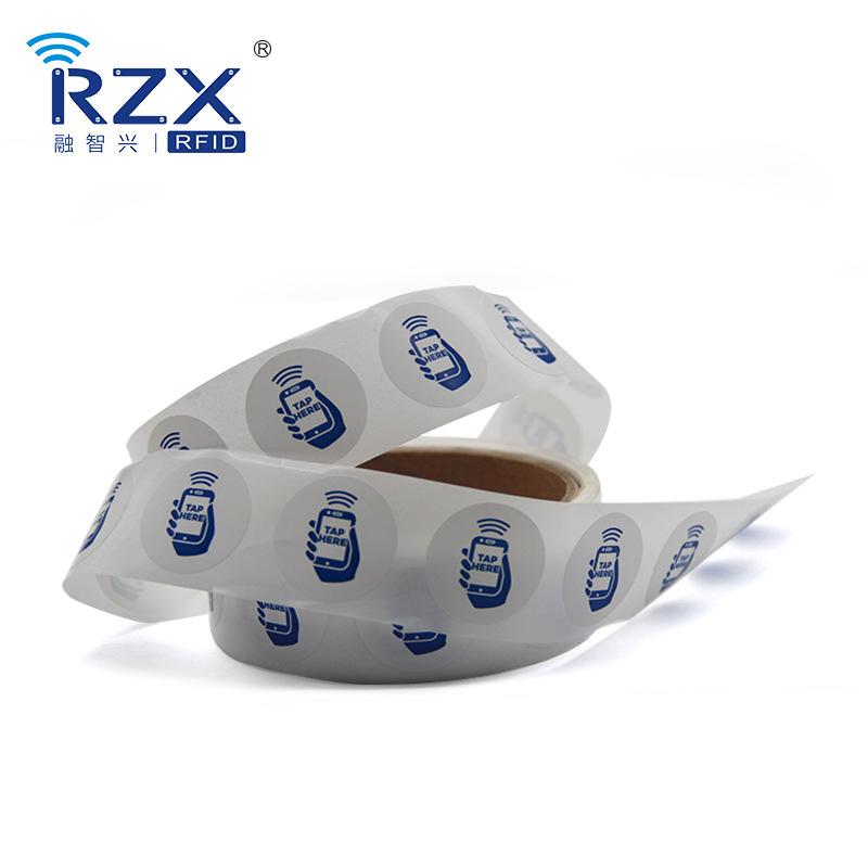 RFID冷链食品防伪溯源标签