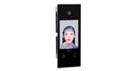 增强型双目人脸识别锁模组L3200-Pro