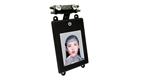 增强型双目人脸识别锁模组L628-Pro