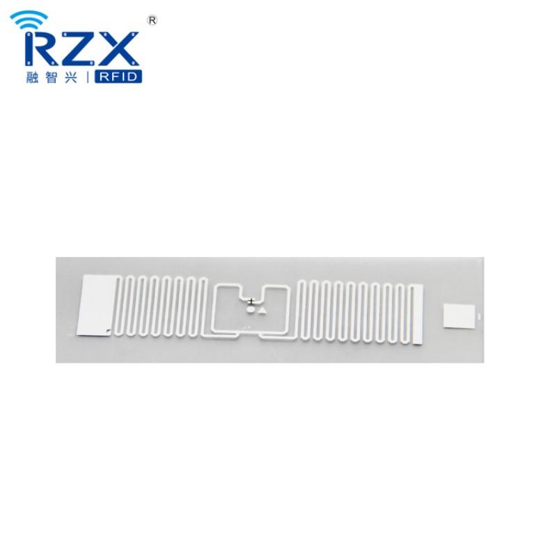 RFID高频物流标签