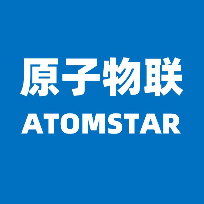 原子恒星(北京)科技有限公司