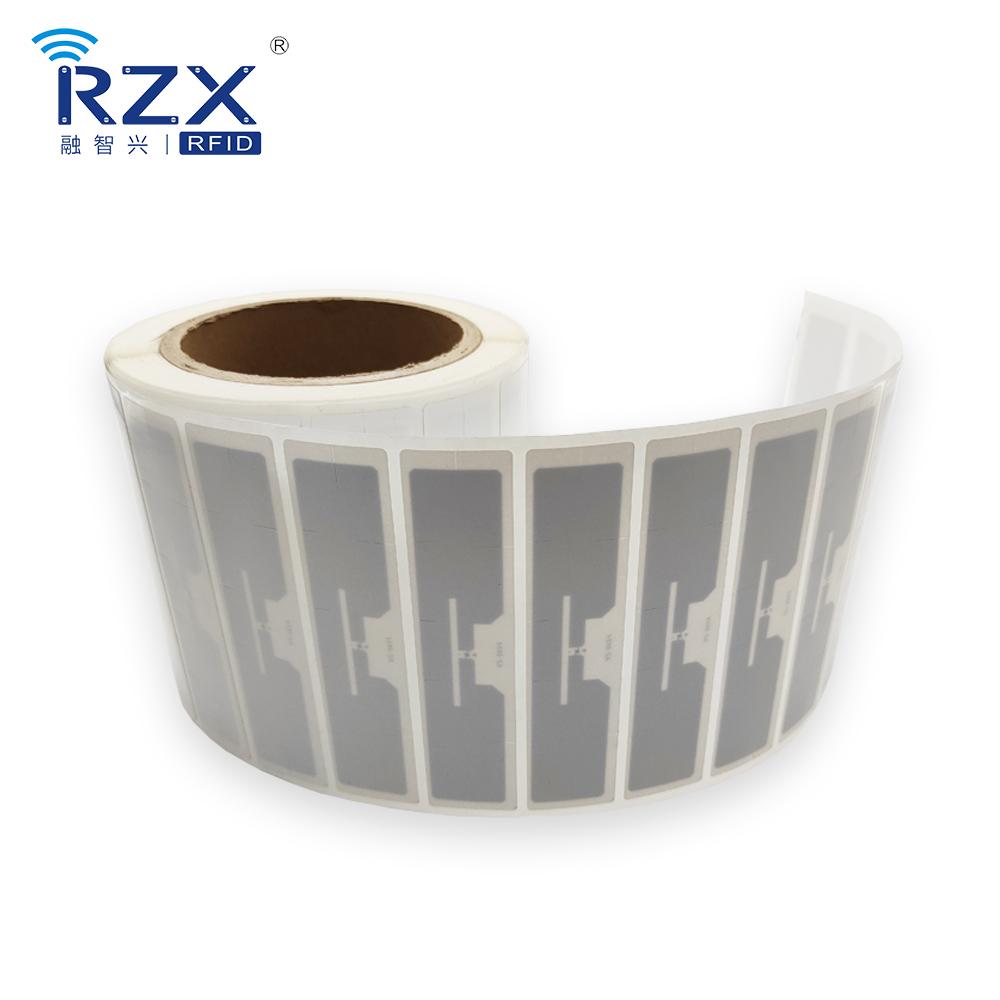 RFID挡风玻璃标签