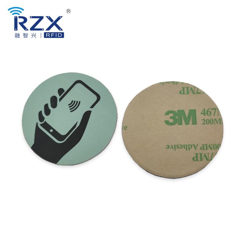 NFC遥控器投屏标签