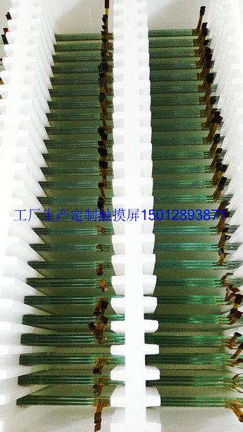 深圳 人机界面可定制多种尺寸 触摸屏 触控板
