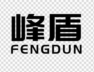 深圳市峰扬电子科技有限公司