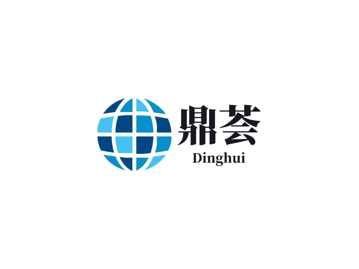 中山鼎薈智能科技有限公司