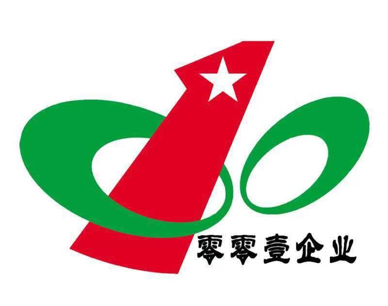 浙江零零壹亿仁信息科技有限公司