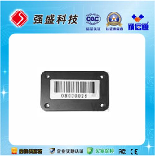廣州強盛RFIDUHF混凝土拭塊防偽標簽定制供應
