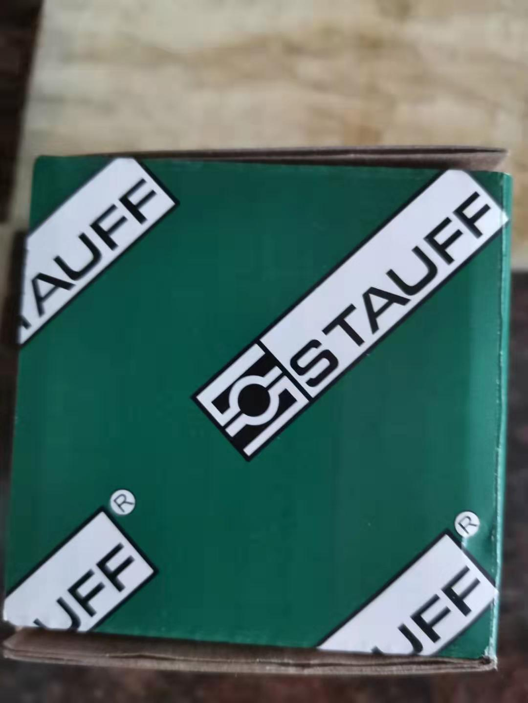 STAUFF西德福RS005A05B液压滤芯