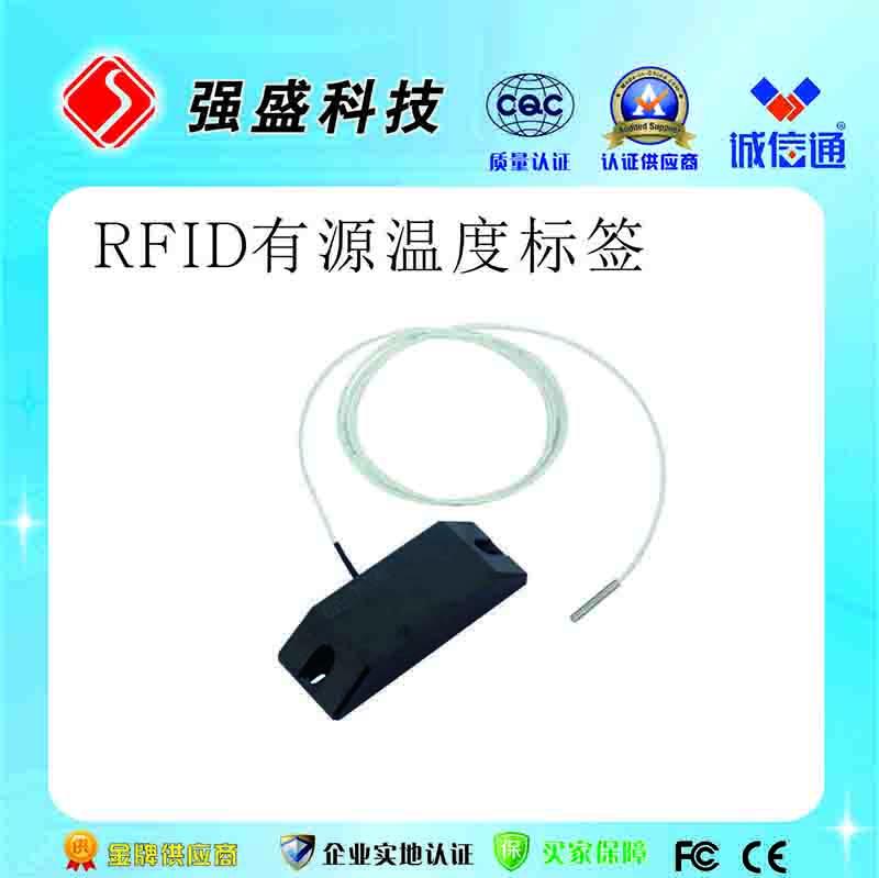 供应RFID环境监控2.4G温度传感标签