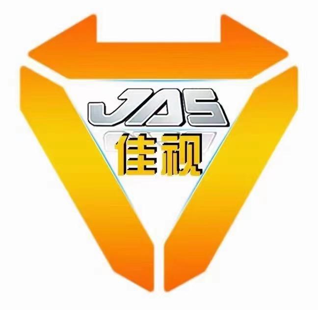 广州市佳视计算机科技有限公司