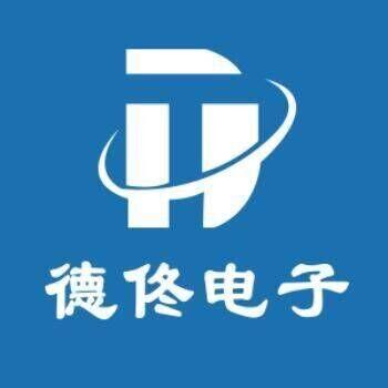 徳佟電子科技(上海)有限公司