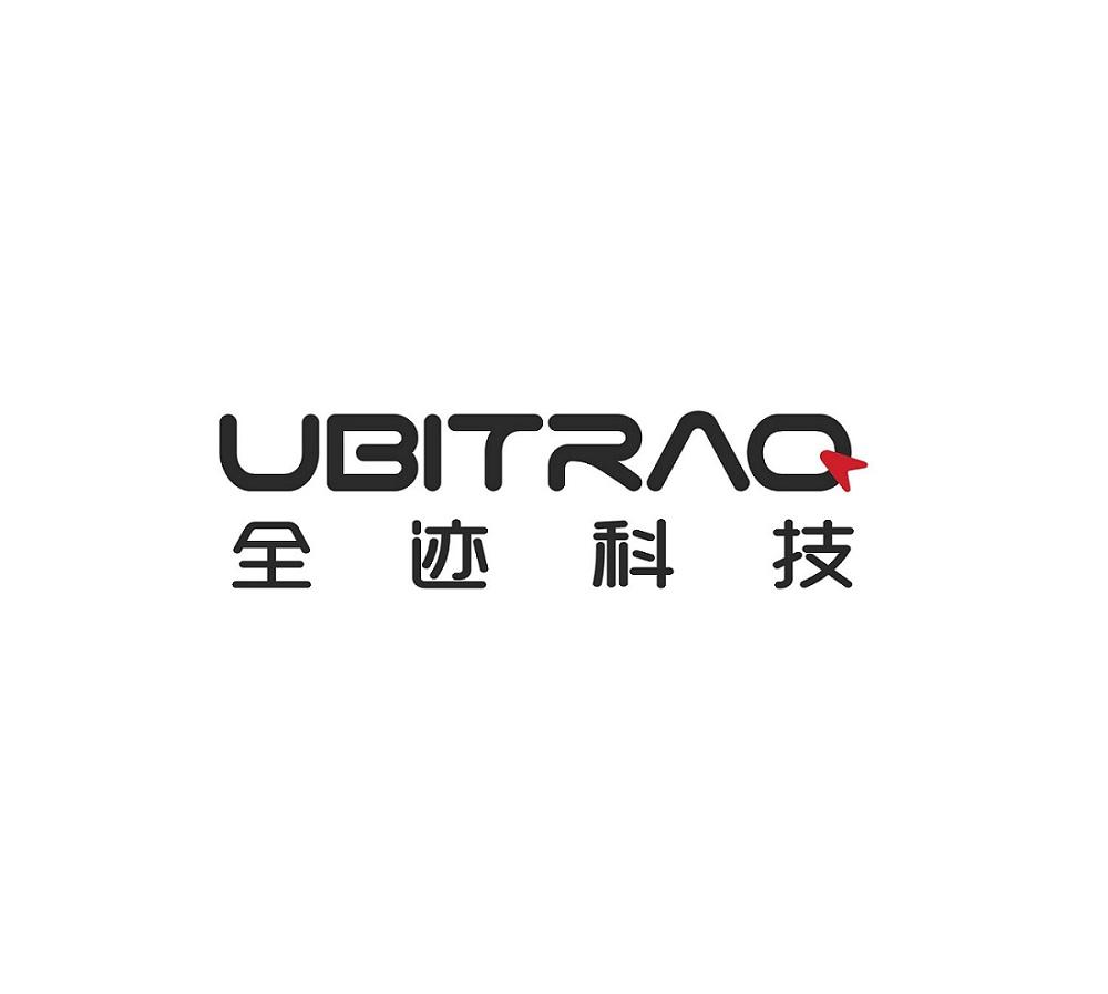 北京全迹科技有限公司
