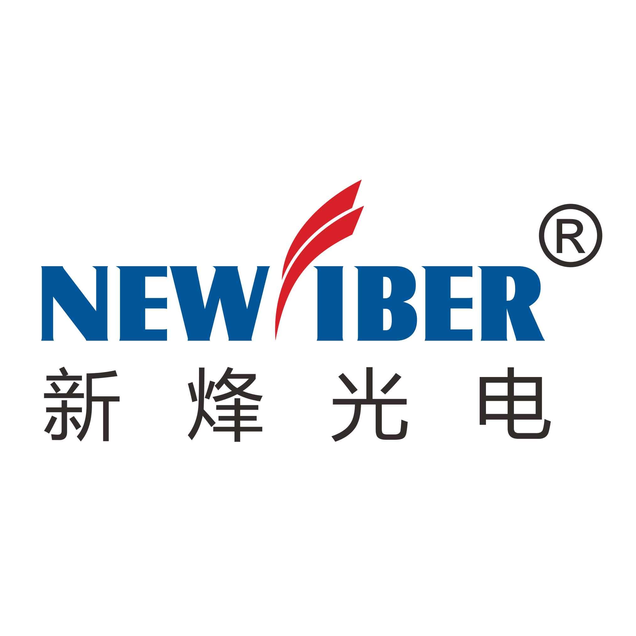 武汉新烽光电股份有限公司