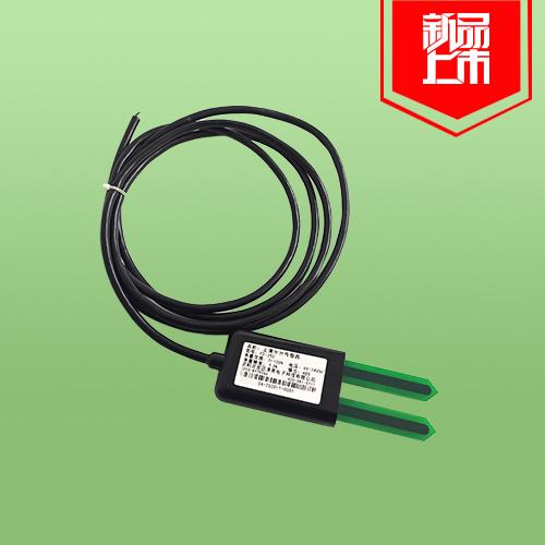 FD-350   土壤水分含量傳感器土壤水分傳感器