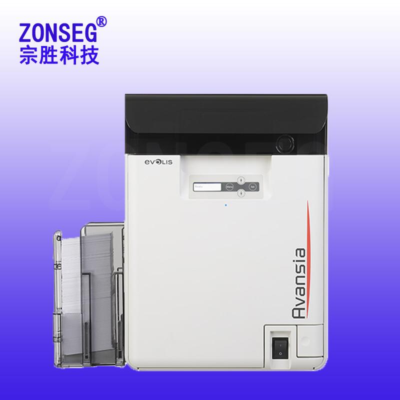 愛立識Avansia打印機雙面熱轉印600D證卡打印機