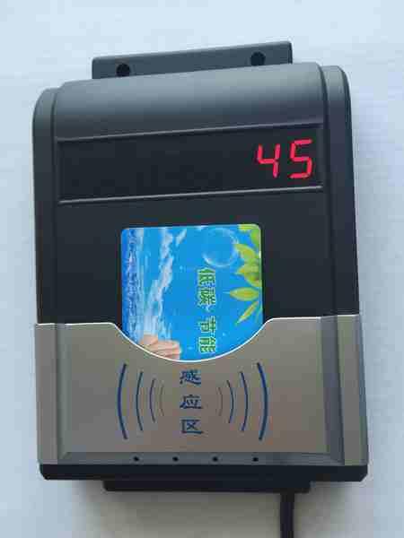 刷卡節水系統 打卡水控機 IC卡節能水控機