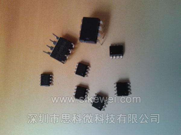 汽车语音提示IC,指纹语音提示IC,考勤机语音芯片