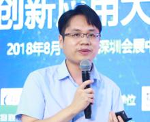 招商证券 零售行业首席分析师 许荣聪